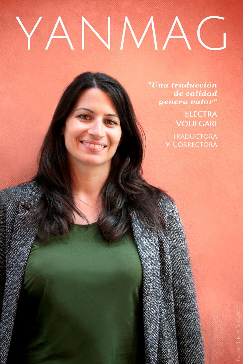 Electra Voulgari. Traductora y Correctora. Foto: Berta Delgado. YanMag